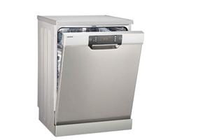 Khuyến mãi hấp dẫn - Máy rửa bát Hafele HDW-F60C